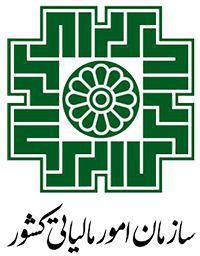 قانون-مالیاتهای-مستقیم-با-اصلاحات-1394/04/31