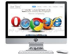مروری-بر-بهینه-سازی-وب-سایت-ها-برای-موتورهای-جستجوی-وب