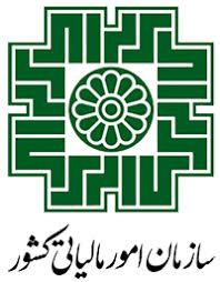 بخشنامه-جدید-سازمان-امورمالیاتی--شماره-39/96/200-مورخه-13/03/96
