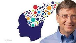 مدل-ذهنی-بیل-گیتس-براى-دستیابى-به-موفقیت
