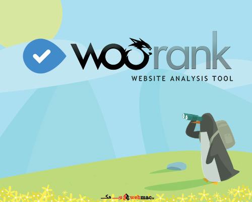 چگونه میتوان وضعیت بهینه سازی سایت را توسط ابزارهای رایگان بررسی نمود؟