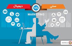 مدیریت ارتباط با مشتری در دنیای دیجیتال