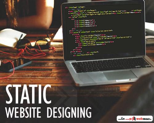 مهمترین مزایا و معایب سایت های استاتیک - از سایت های استاتیک بیشتر بدانیم