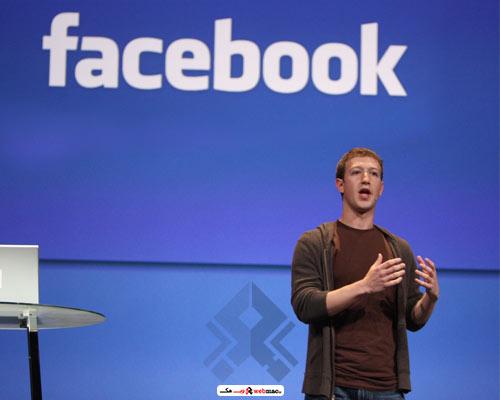 آشنایی گام به گام با فیس بوک(قسمت اول)