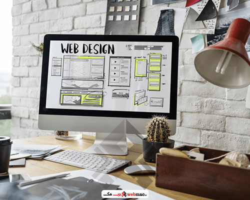 7 نکته از مهمترین نکات اساسی در طراحی سایت که باید رعایت شود
