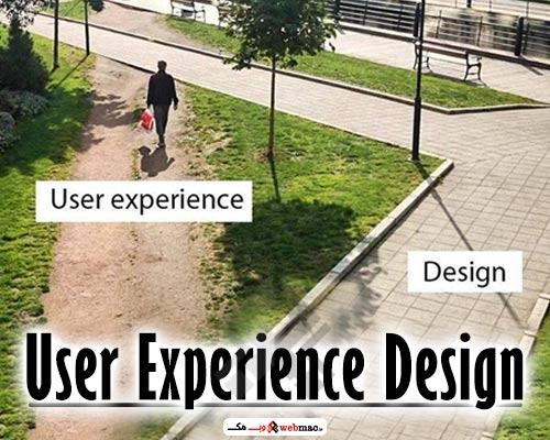 4اشتباه بسیار رایج از اشتباهات مهم در طراحی تجربه کاربری سایت(UX)