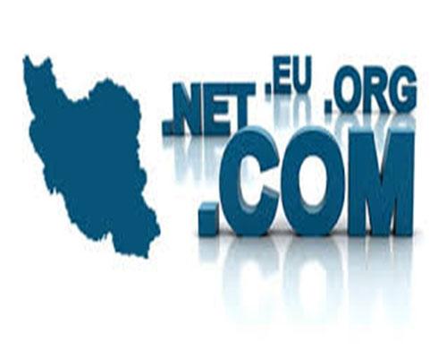 چه طور نام مناسبی را برای دامنه (Domain name) انتخاب کنیم