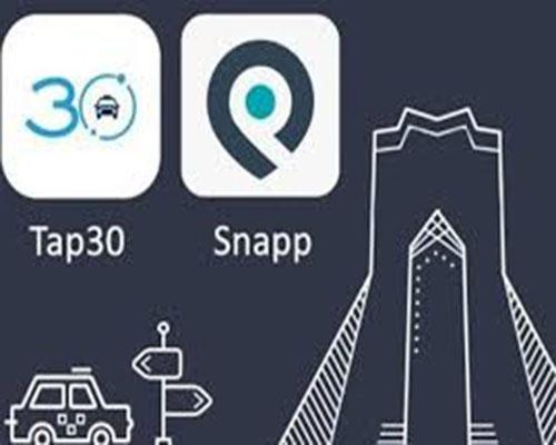 آشنایی با کسب وکارهای موفق در دنیای مجازی(اسنپ وتپسی)