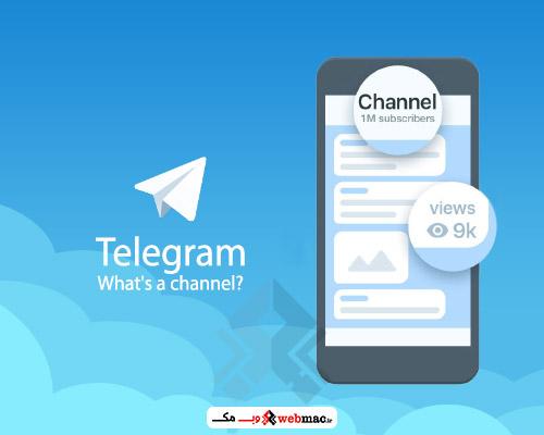 آموزش-گام-به-گام-تلگرام(-قسمت-اول)