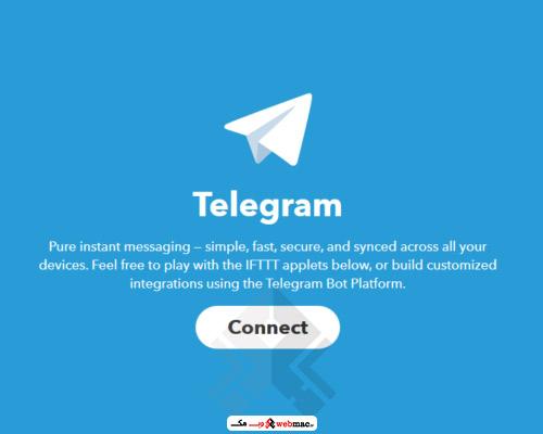 ایجاد تعامل بین تلگرام با سرویسهای مختلف به وسیله ربات IFTTT